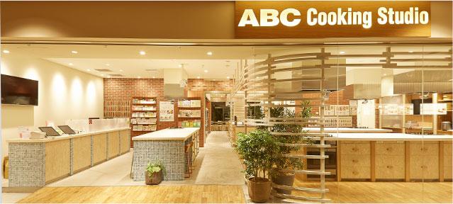 東京都料理・パン・ケーキの料理教室「渋谷スタジオ 渋谷 料理・パン・ケーキ教室」