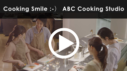 Cooking Smile :-) 料理教室ABC Cooking Studio