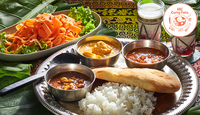 ABC Curryフェスタ第2弾!3種のインドカレー&手作りナン