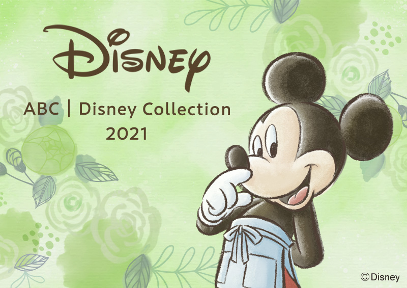 ABC Disney Collection