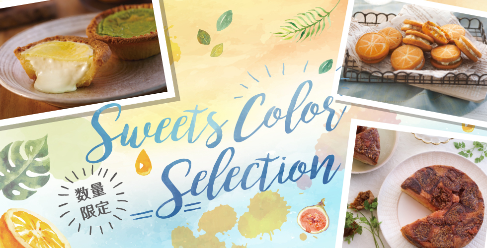 Sweets Color Selection_pc