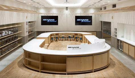 ABC渋谷クッキングスタジオ (渋谷区|料理教室|電話番号:03-5468-5121) - インターネット電話帳なら ...