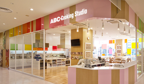 �������������� supported by abc cooking studio abc cooking