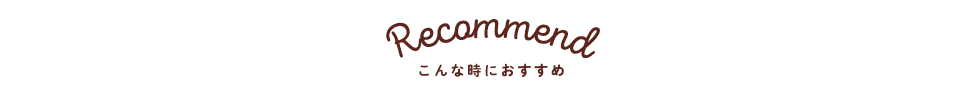 recommend_pc