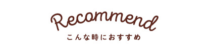 recommend_sp